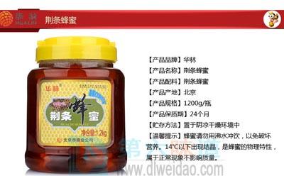 荆条蜂蜜的功效与价值——第六味道